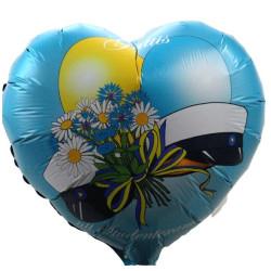 Folieballong Student Ljusblå