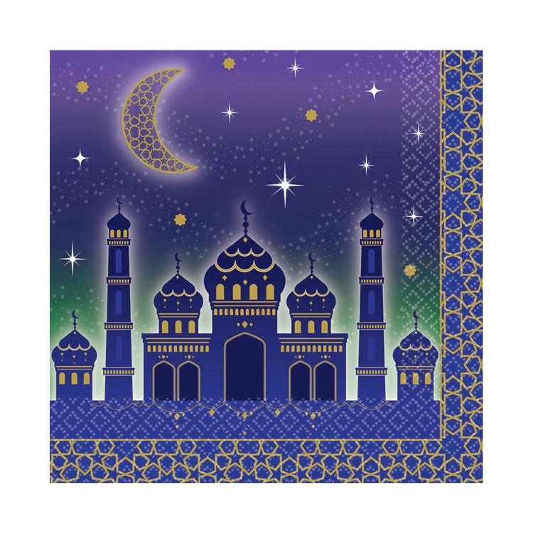 Servetter Eid Mubarak