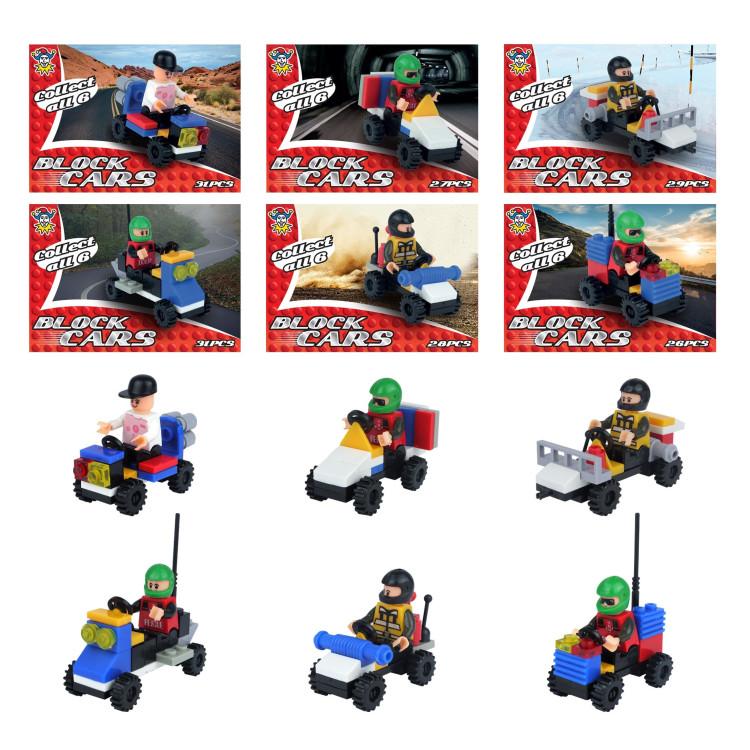 """Lego"" Block Byggsats"